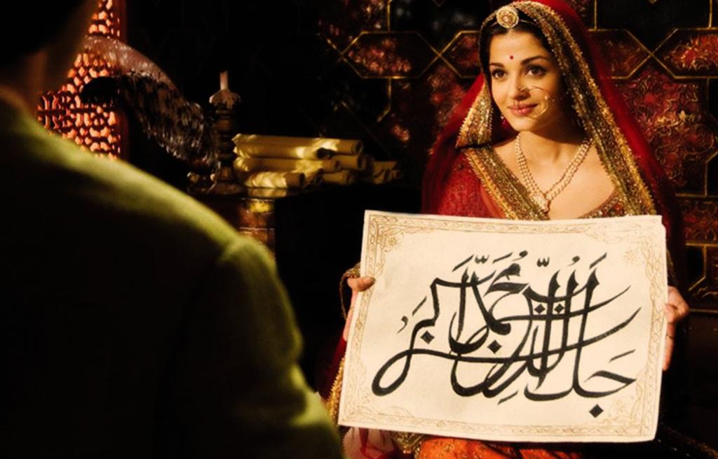 8 Urdu Words Confirms That Its a Language of Love | ishq com