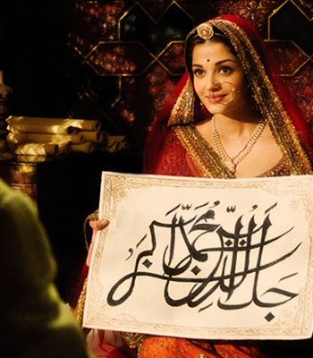 8 Words That Confirm That Urdu is the Language of Love
