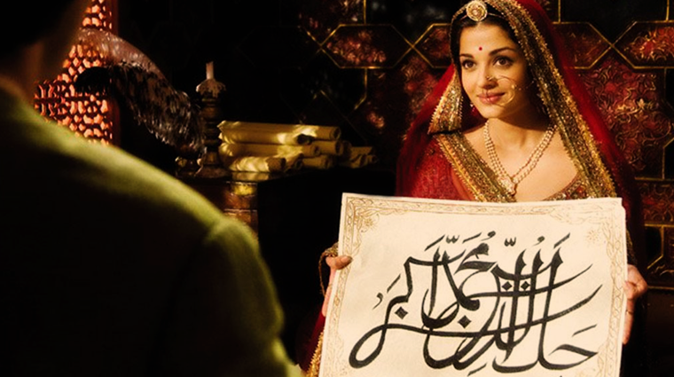 8 Urdu Words Confirms That Its A Language Of Love Ishq Com