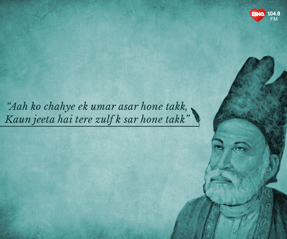 6 Soulful Poems by Mirza Ghalib to Beat Your Midweek Blues! | Ishq com