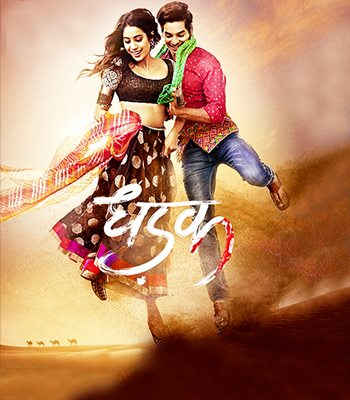 Dhadak Movie Review Ft. RJ Nysha and Jay