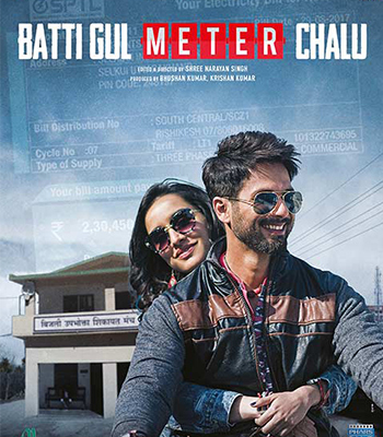 Batti Gul Meter Chalu Movie Review ft Nyssha And Jay