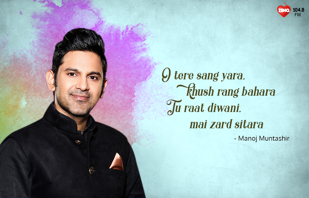 songs by Manoj Muntashir